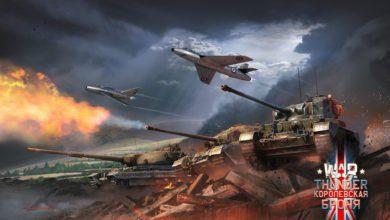 Photo of War Thunder: британская наземная техника в обновлении 1.55 «Королевская броня»