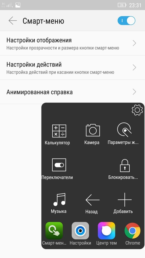 Screenshot_2016-01-31-23-31-29-289