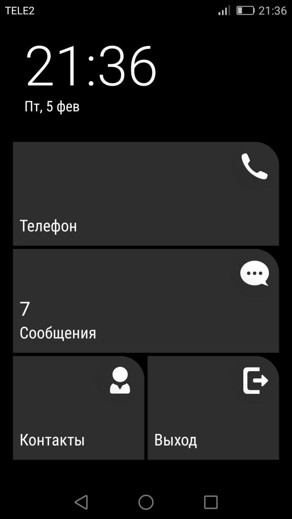 Screenshot_2016-02-05-21-36-28