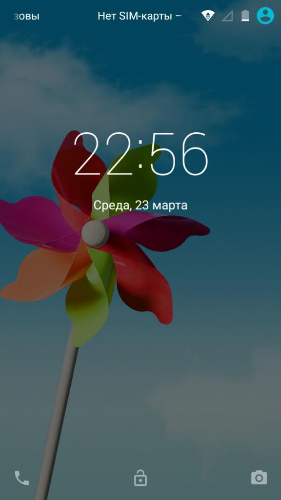Screenshot_2016-03-23-22-56-57