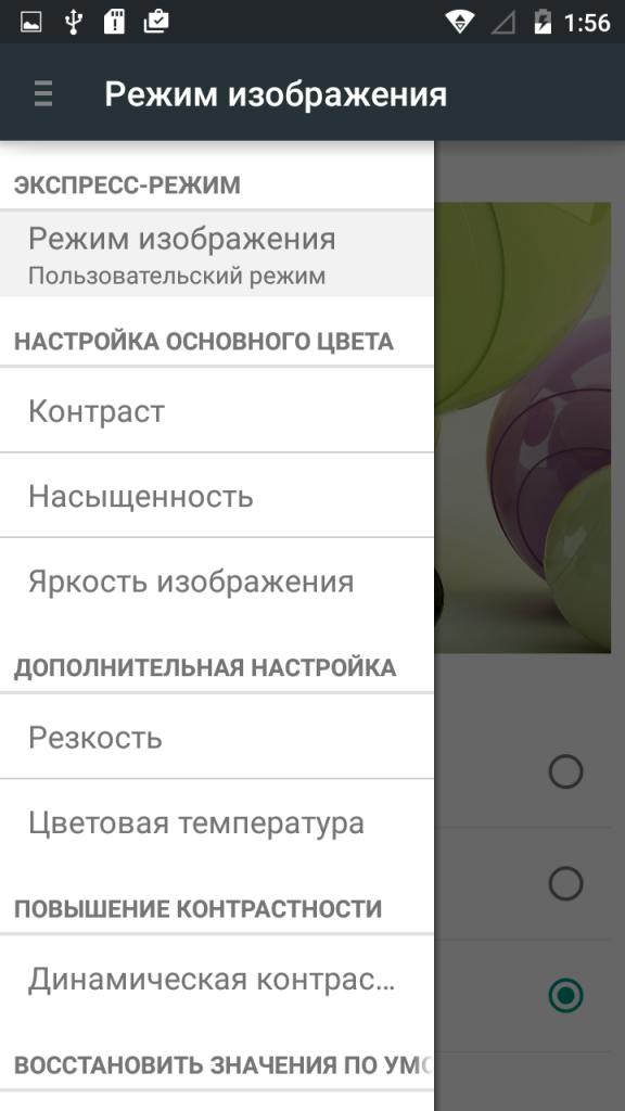 Screenshot_2016-03-24-01-56-39