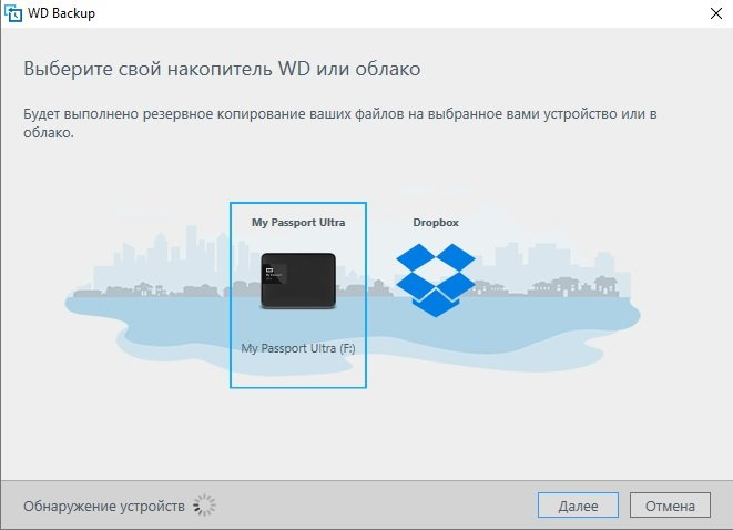 wdsoft3