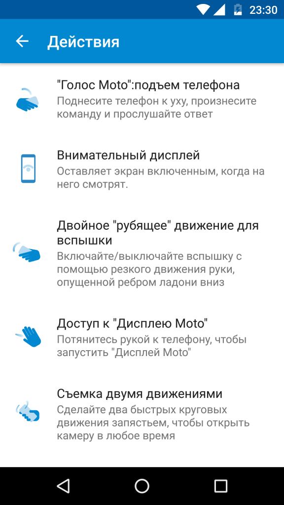 Screenshot_20160510-233033