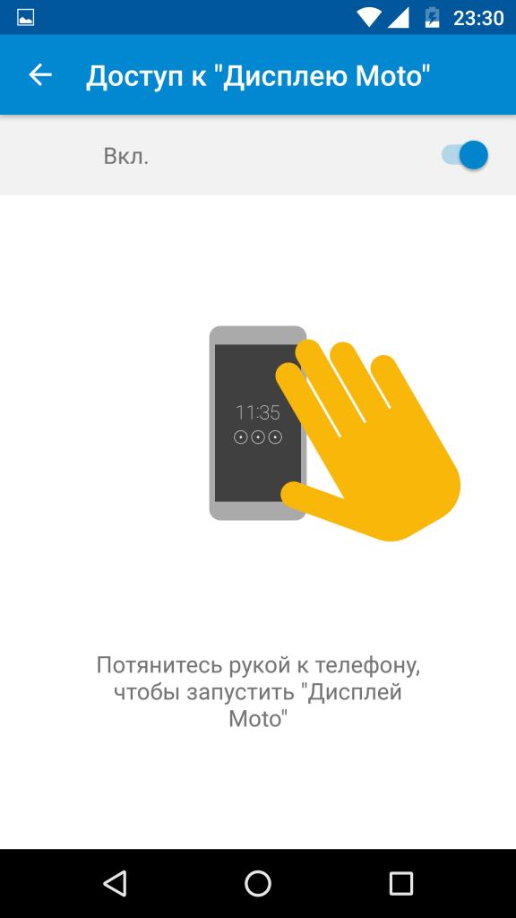 Screenshot_20160510-233043