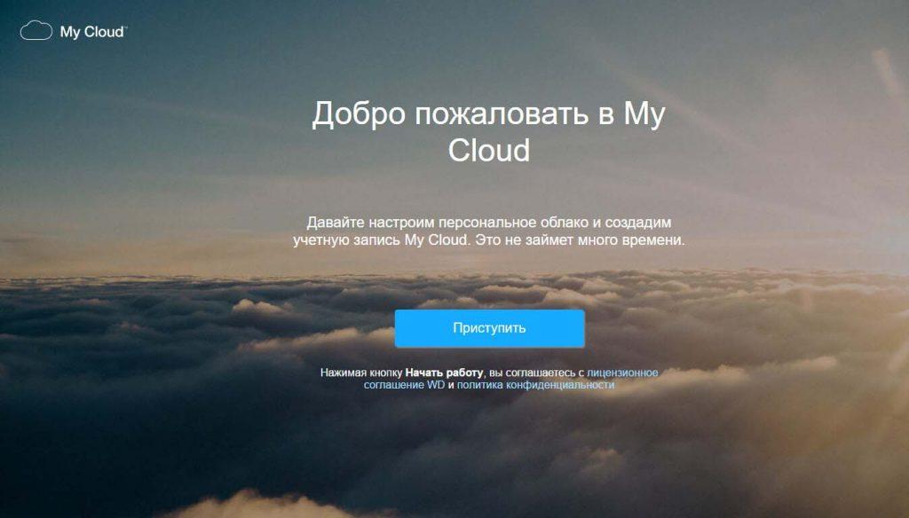 Desktop 2016-06-28 18-59-50