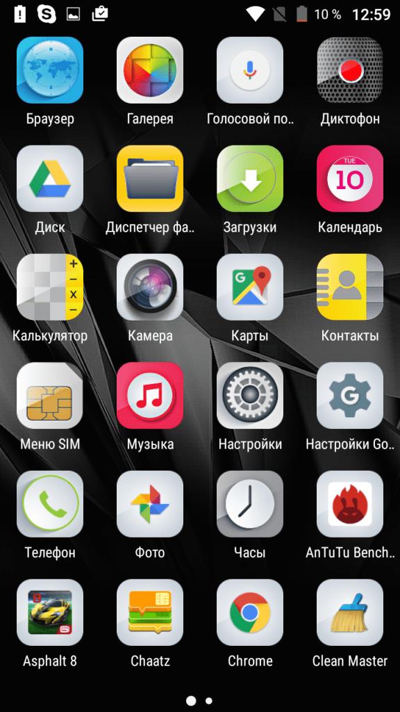 Screenshot_2016-06-14-12-59-32