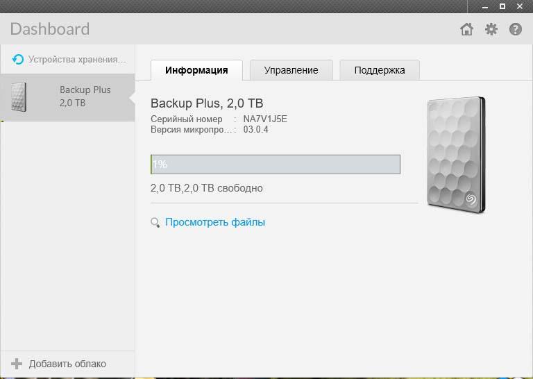Desktop 2016-07-29 12-15-26