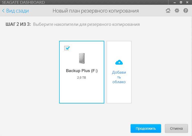 Desktop 2016-07-29 12-17-46