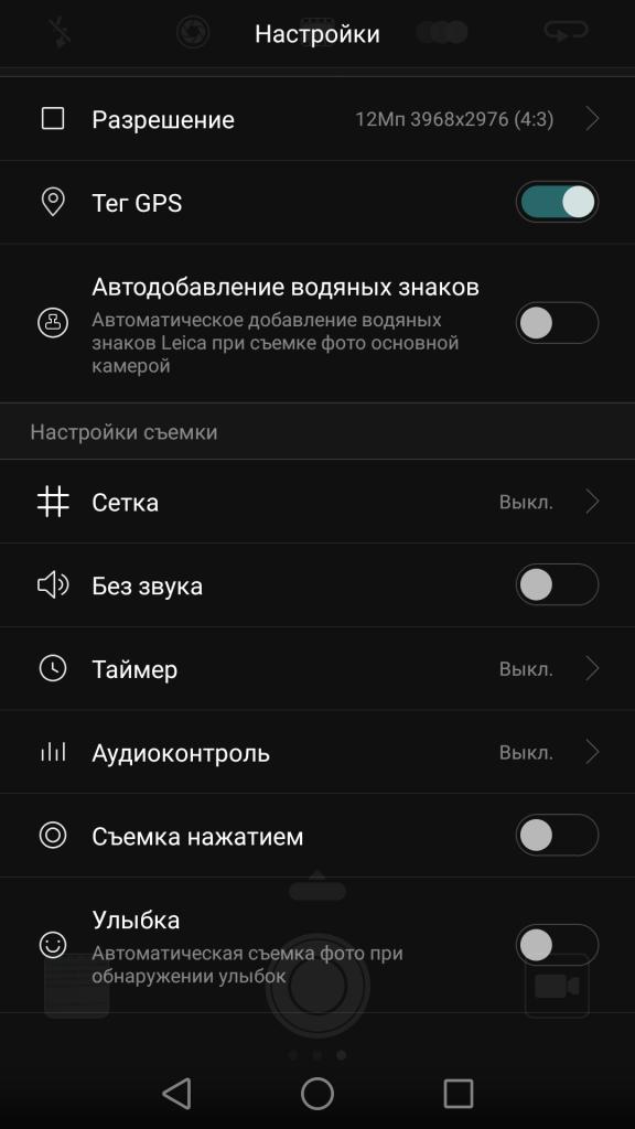 Screenshot_2016-07-13-12-20-02