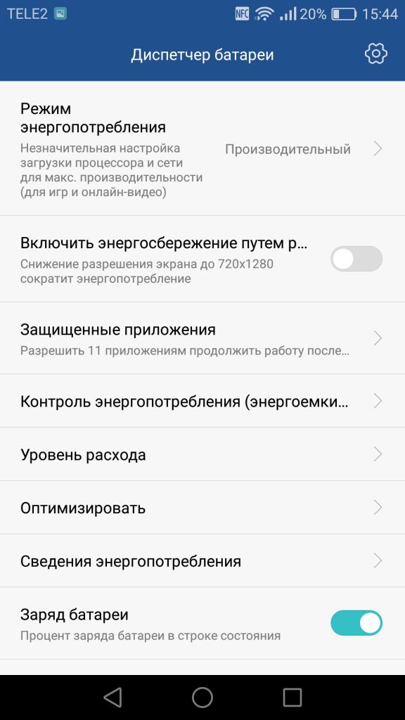 Screenshot_2016-07-13-15-44-47