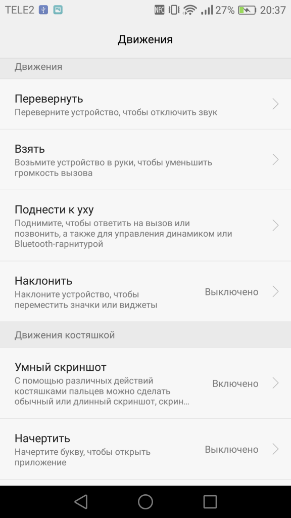 Screenshot_2016-07-13-20-37-12