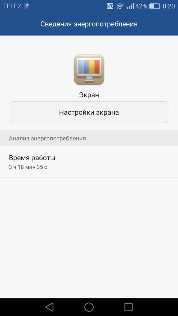 Screenshot_2016-07-20-00-20-49