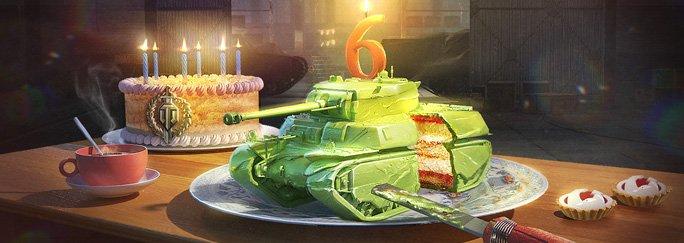 tank-cake_684x243-03 (1)