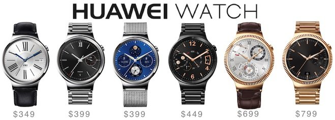 huawei-watch-pricing-001