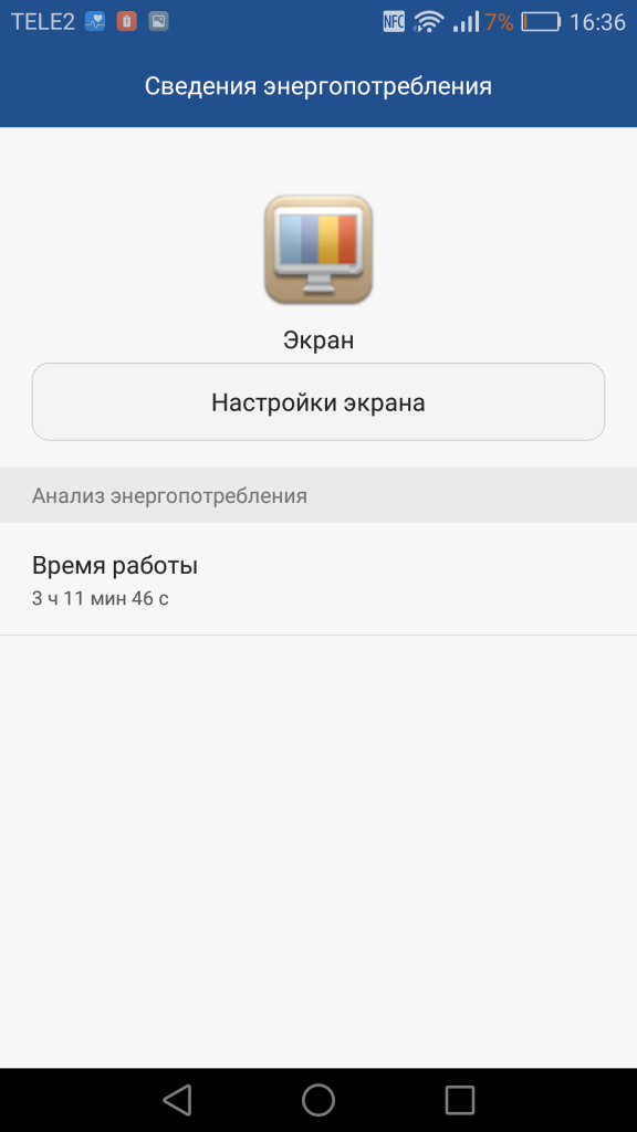 screenshot_2016-09-16-16-36-42