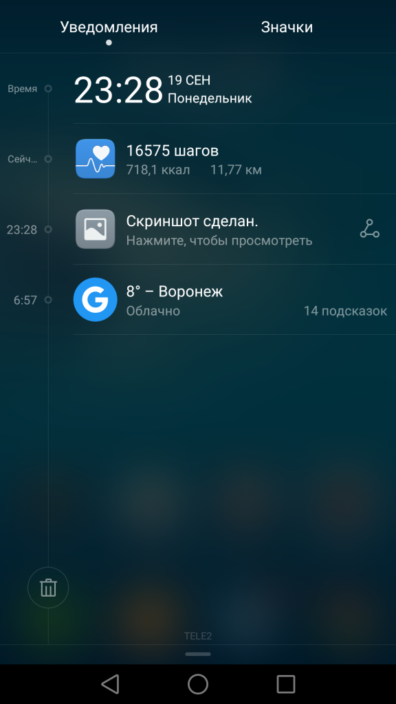screenshot_2016-09-19-23-28-37