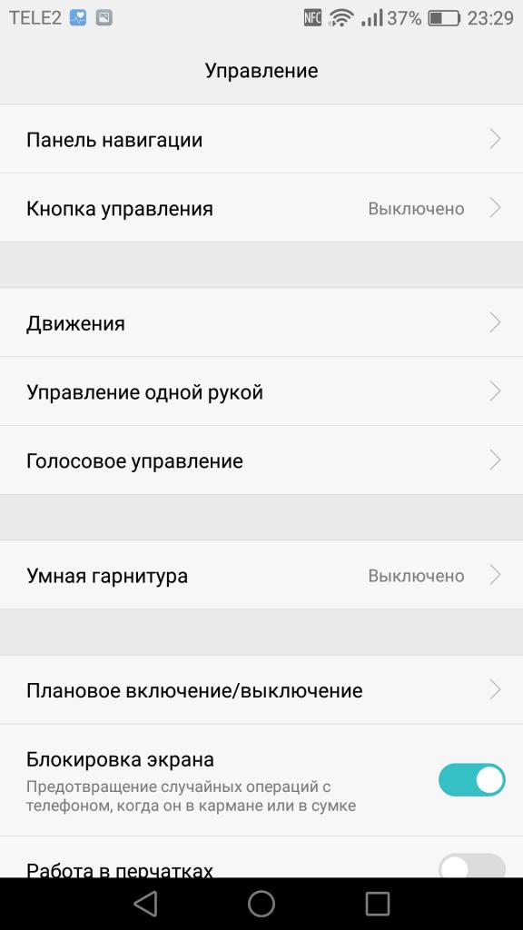 screenshot_2016-09-19-23-29-21
