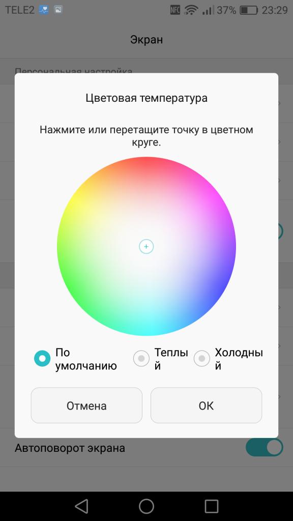 screenshot_2016-09-19-23-29-33