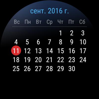 screen-11