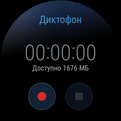 screen-12