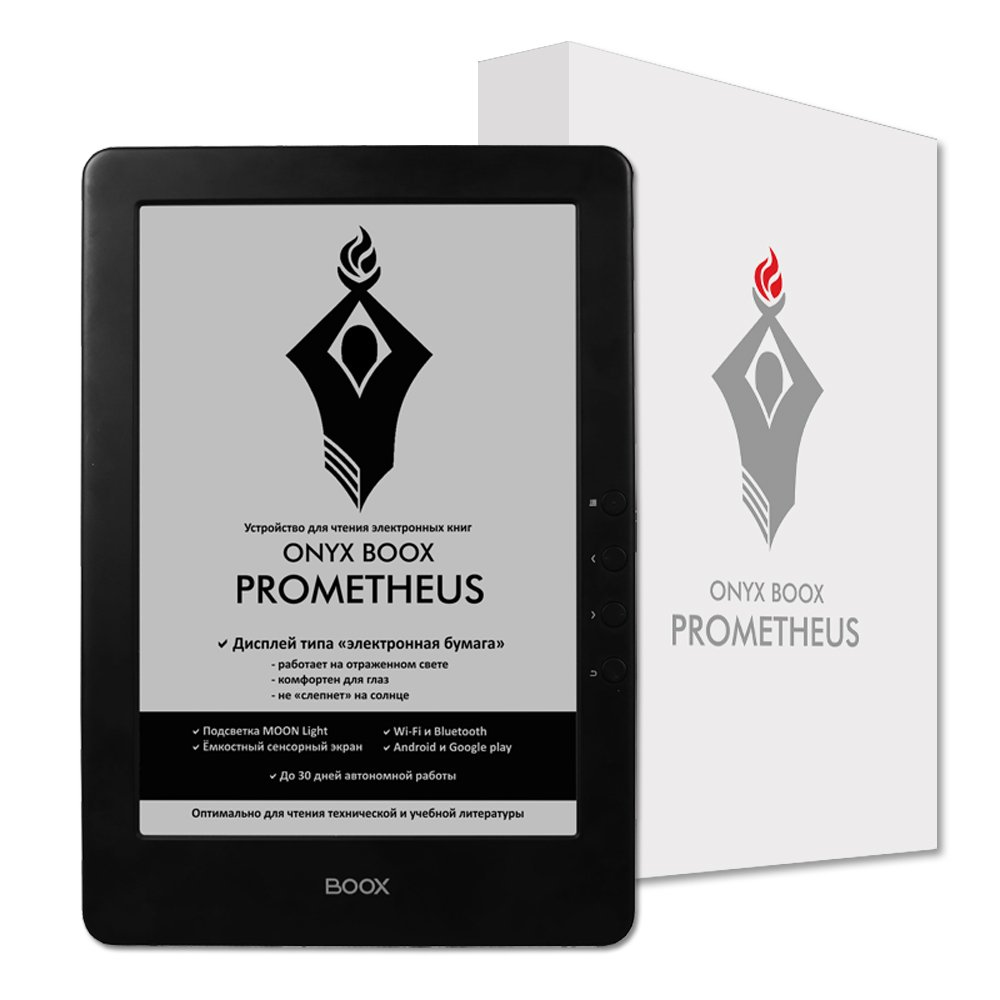 prometheusbox_1000x1000