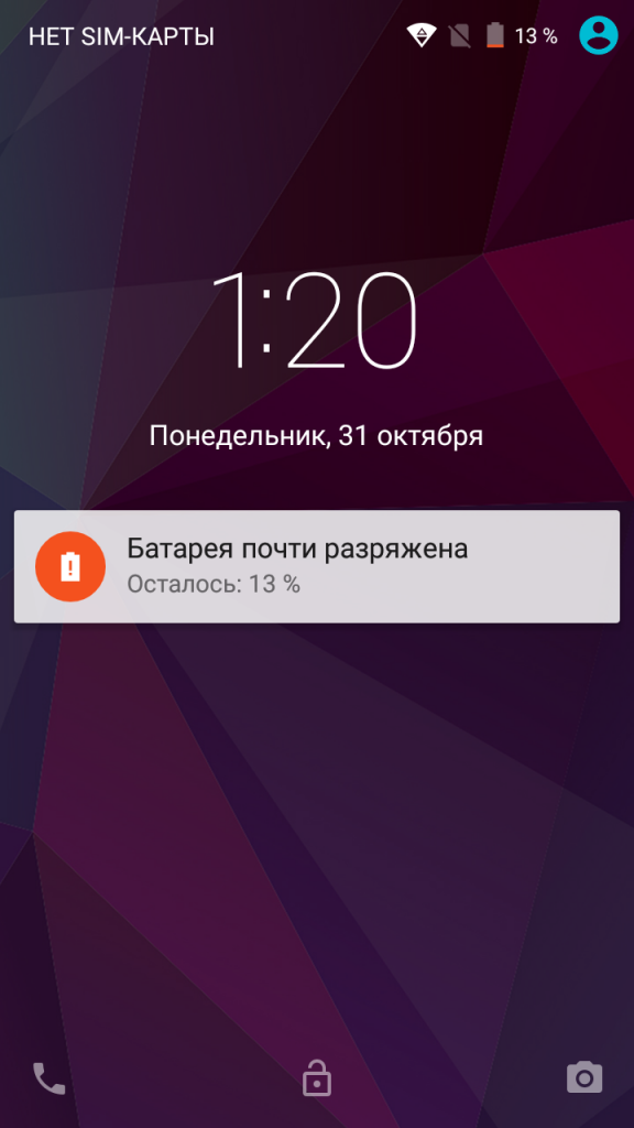 screenshot_2016-10-31-01-20-35