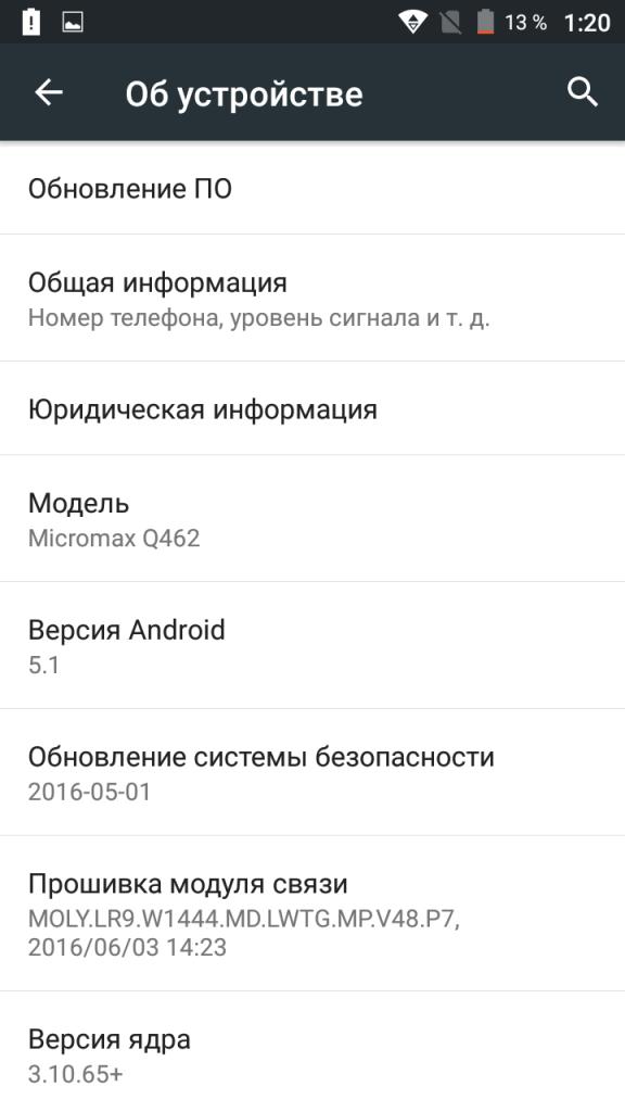 screenshot_2016-10-31-01-20-44