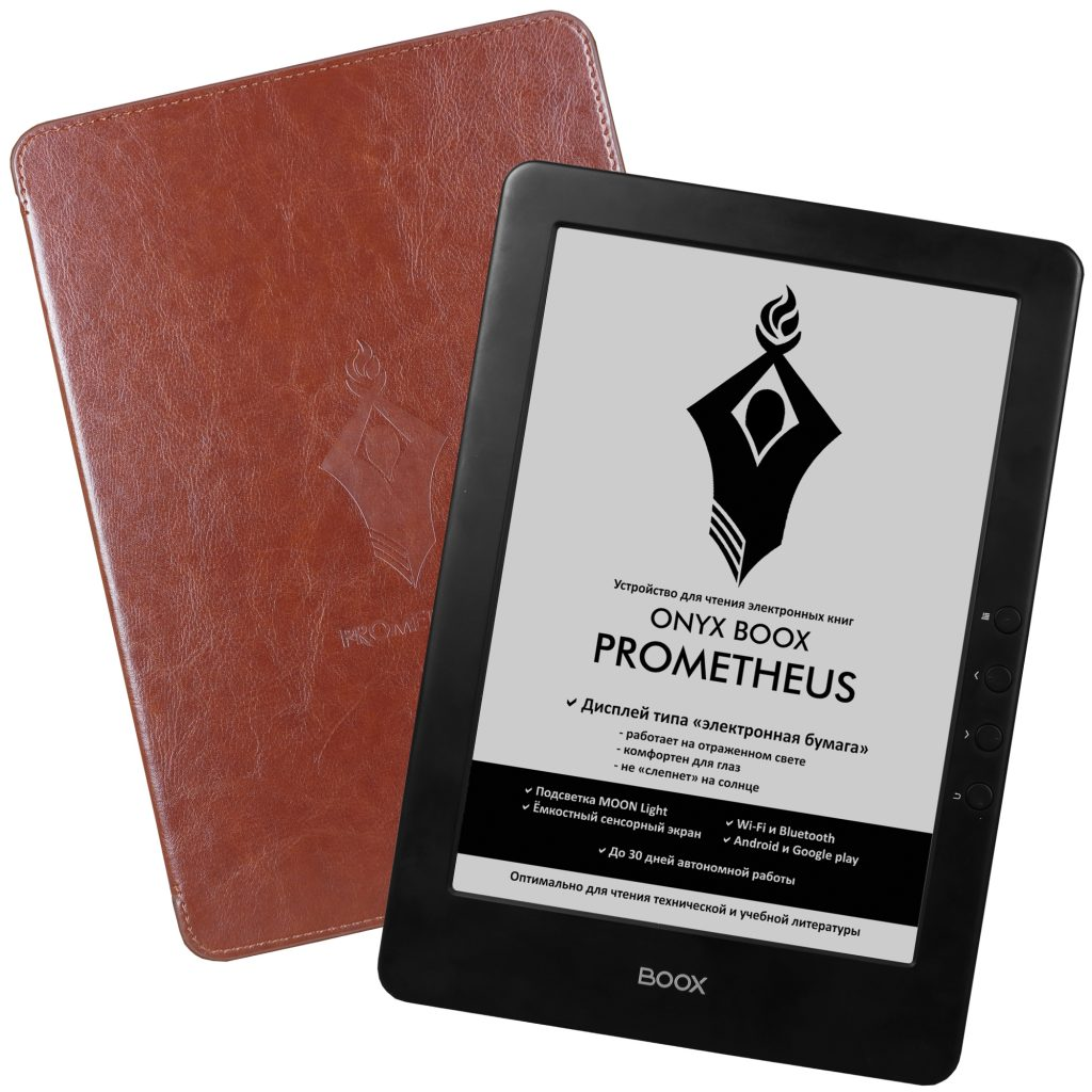 prometheus_coverbox_07_2000x2000
