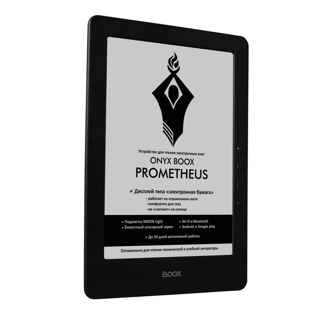 prometheus_pic_02_2000x2000