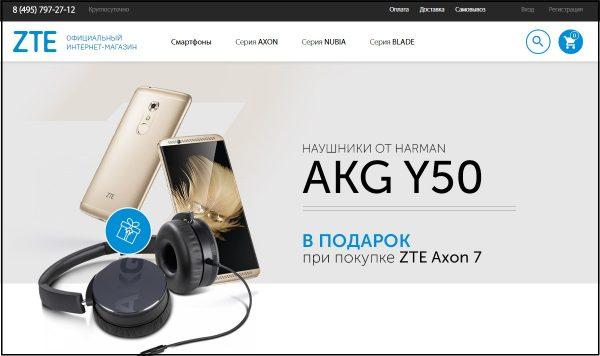 internet_shop