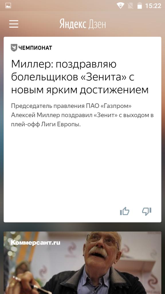 screenshot_20161106-152211