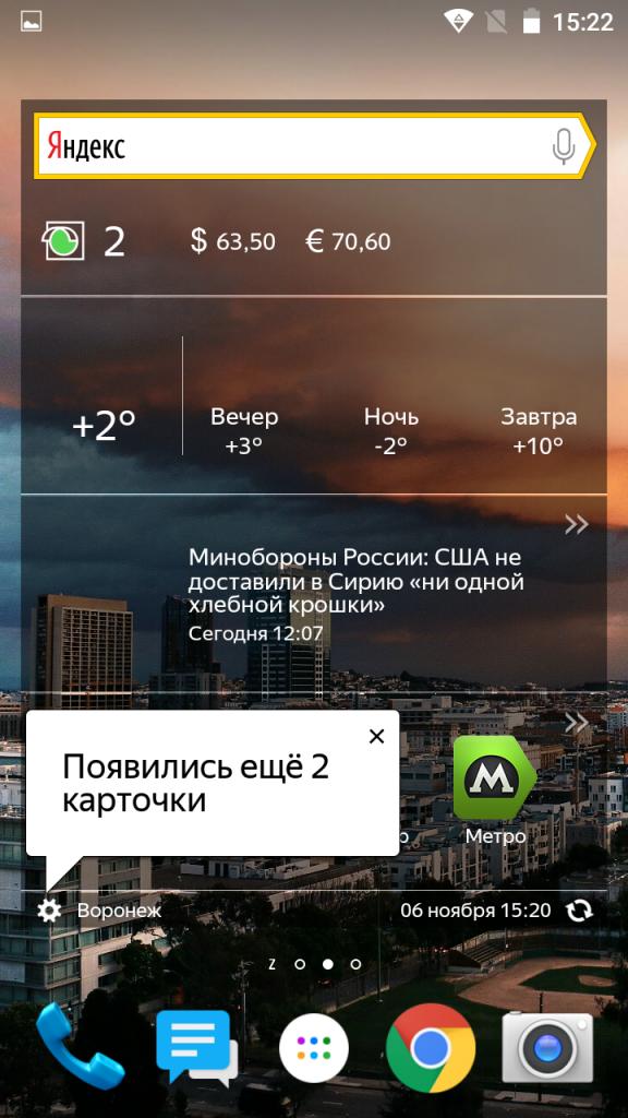 screenshot_20161106-152217
