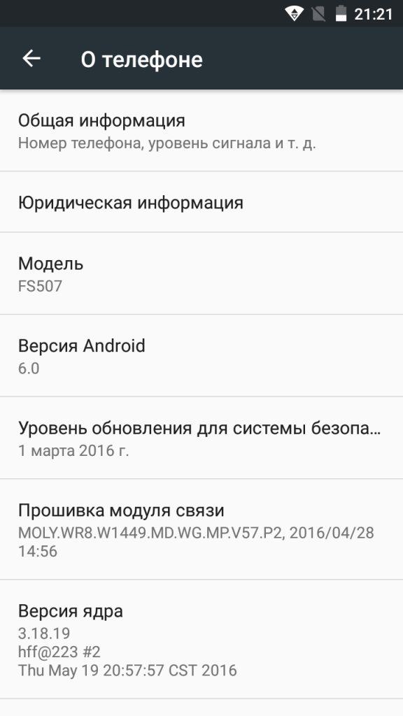 screenshot_20161106-212103