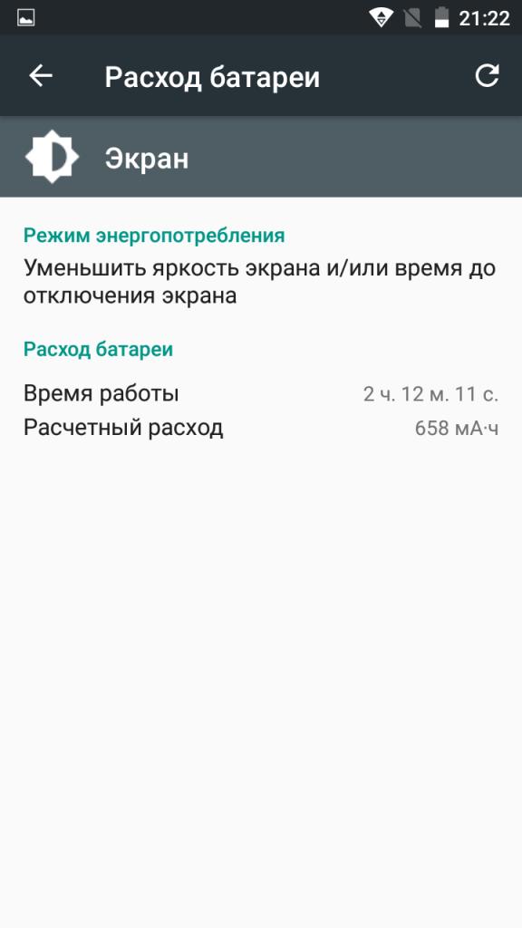 screenshot_20161106-212204