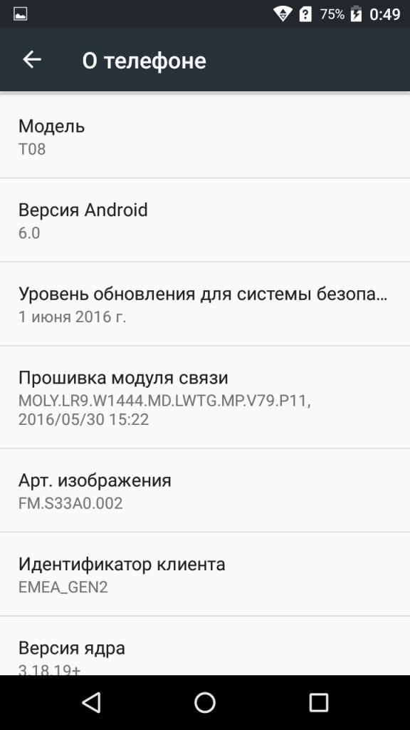 screenshot_20161109-004926