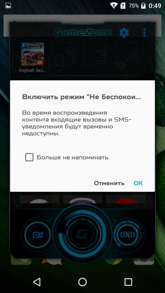 screenshot_20161109-004940