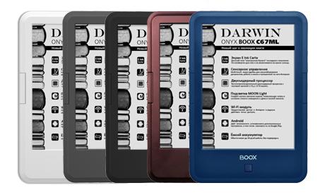 darwin_all_colors