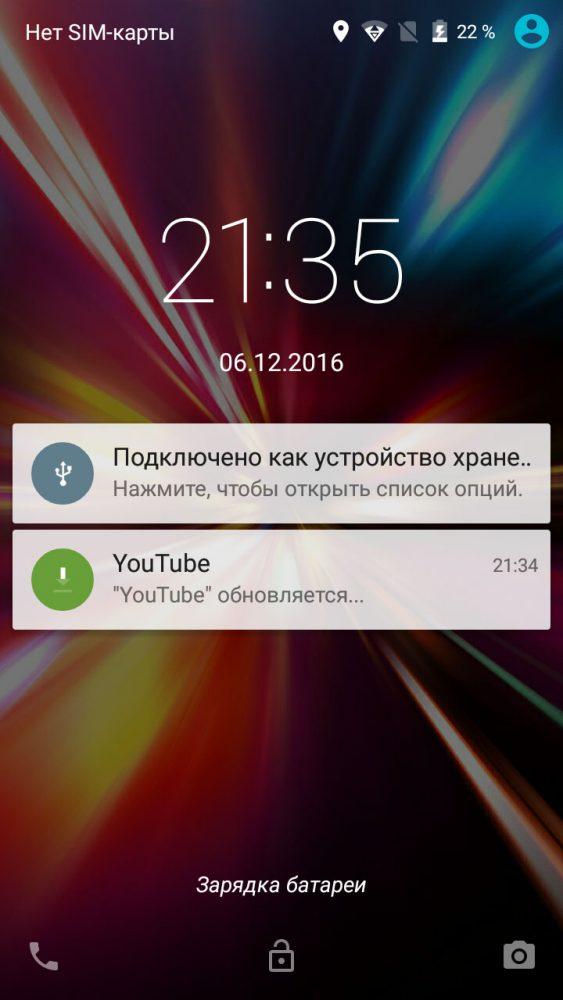 screenshot_2016-12-06-21-35-29