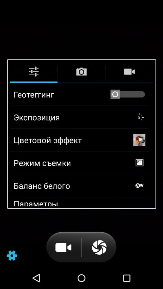 screenshot_2016-12-06-21-54-07