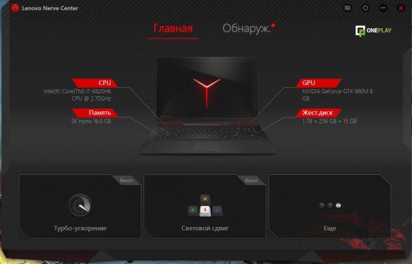 Desktop-01.16.2017---22.31.37