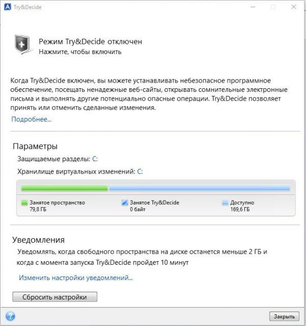 Desktop 2017-01-30 22-29-45