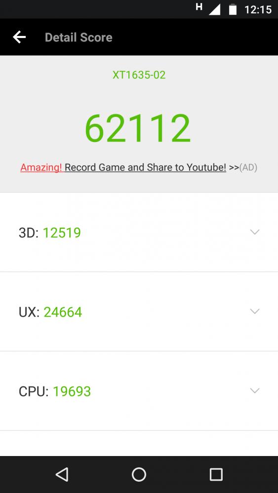 Screenshot_20170219-121541