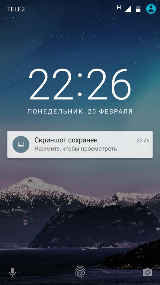 Screenshot_20170220-222639