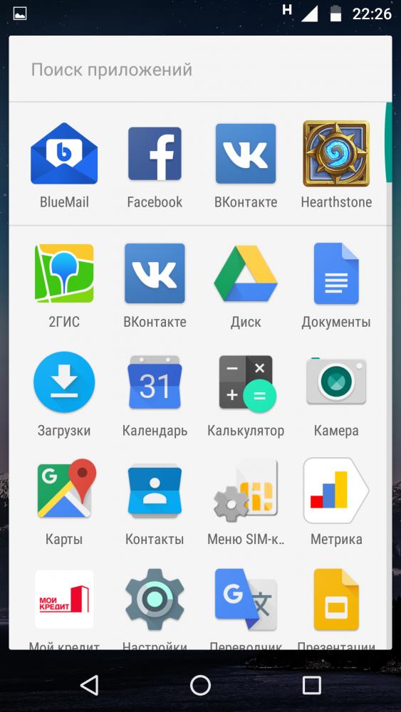 Screenshot_20170220-222653