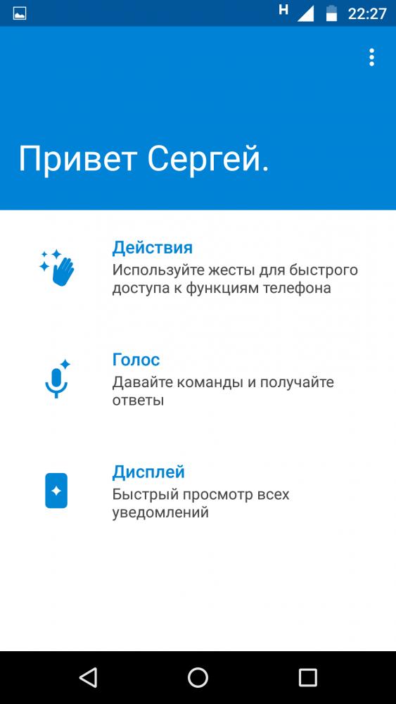 Screenshot_20170220-222713