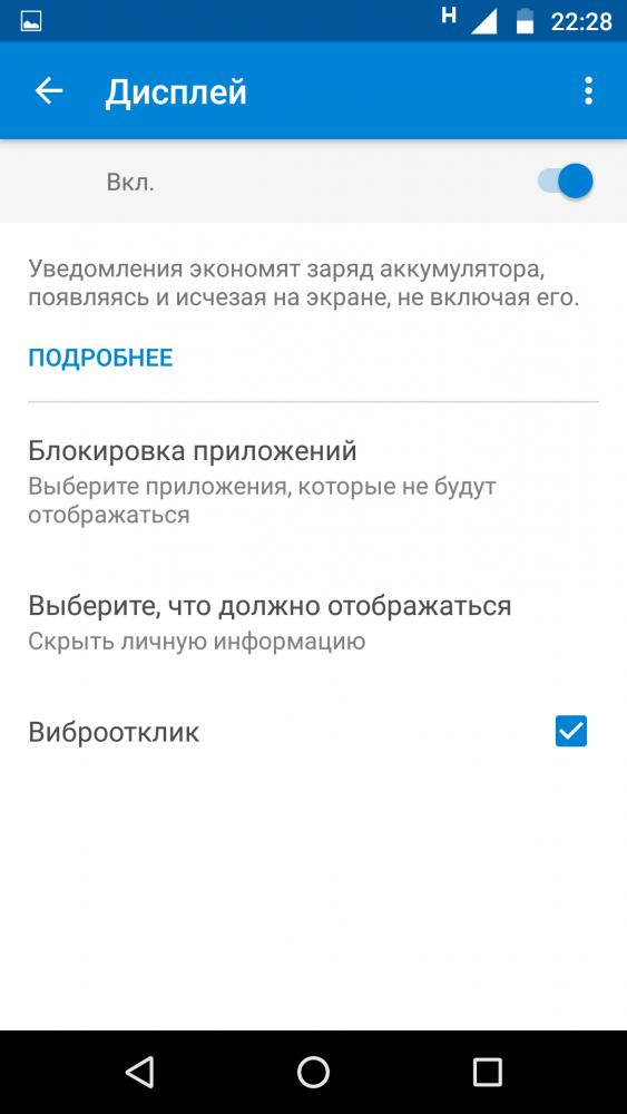 Screenshot_20170220-222805