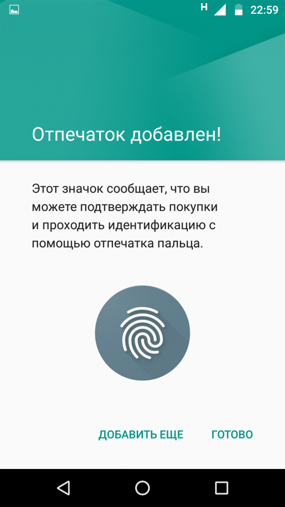 Screenshot_20170220-225937
