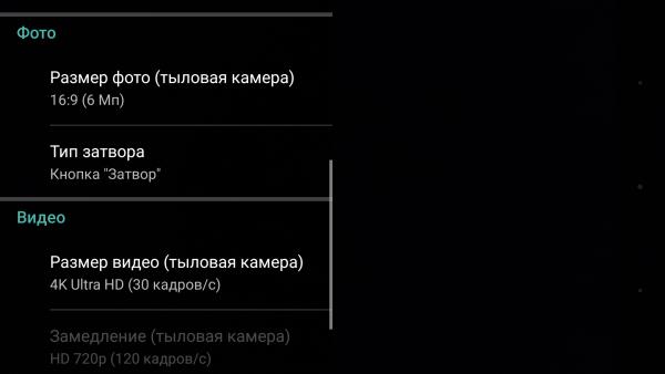 Screenshot_20170221-001048