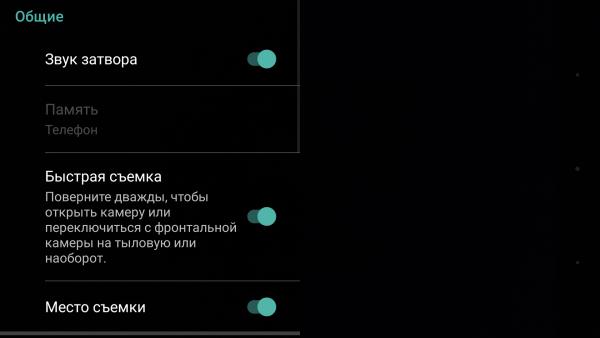 Screenshot_20170221-001052