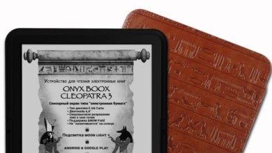 Photo of Букридер ONYX BOOX Cleopatra 3 с 6,8″ экраном E Ink Carta выходит в продажу